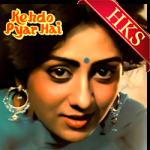 Bindiya Tum Hum Se - MP3