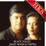 Jab Bhi Tanhai Se Ghabra Ke - MP3