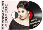 Boisterous Sunidhi - MP3 + VIDEO