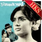 Dil Ke Jharokhe Mein - MP3