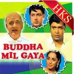 Bhali Bhali Si Ek Surat - MP3 + VIDEO