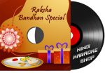 Raksha Bandhan Special - MP3 + VIDEO