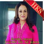 Kuchh Dil Ne Kaha - MP3