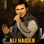 Ali Haider Karaoke