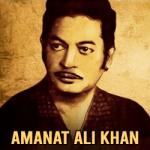 Amanat Ali Khan Karaoke