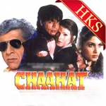 Chaahat Na Hoti - MP3