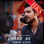 Chaand Se Parda Kijiye (Unplugged) - MP3