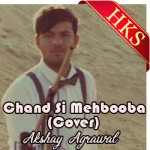 Chaand Si Mehbooba (Cover) - MP3 + VIDEO