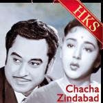 Badi Cheez Hai Pyar Mohabbat - MP3