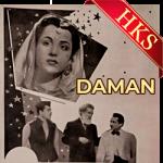 Chakori Ka Chanda Se - MP3