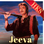 Chal Aaj Ke Din - MP3