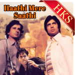 Chal Chal Chal Mere Saathi - MP3