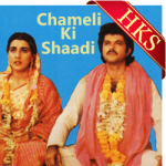 Peena Haraam Hai - MP3