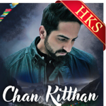 Chan Kitthan - MP3 + VIDEO