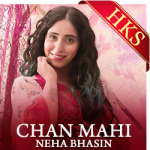 Chan Mahi - MP3