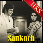 Chanchal Man Teri - MP3