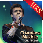 Chandana Makhile - MP3
