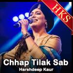Chhap Tilak Sab - MP3