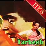 Chhuk Chhuk Gaadi - MP3