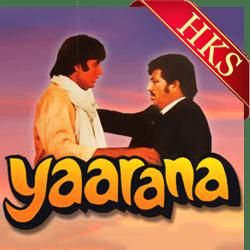 Chhukar Mere Mann Ko - MP3