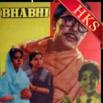 Chhupa Kar Meri Aankhon Ko - MP3