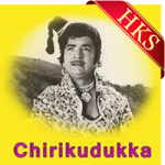 Chitrakanyake Nin Mugham Kanumbol - MP3