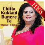 Chitta Kukkad Banere Te (Punjabi) - MP3 + VIDEO