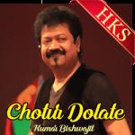 Chotur Dolate (Remix) - MP3