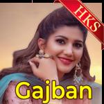 Chundadi Jaipur Ki - MP3
