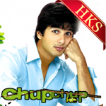 Aaya Re Aaya Re Yeh Dil Tumpe (With Female Vocals) - MP3