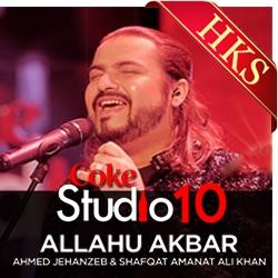 Allahu Akbar - MP3