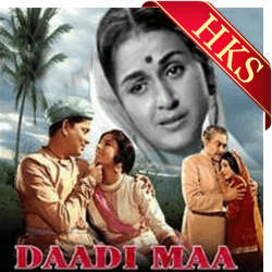 Usko Nahin Dekha - MP3