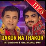 Dakor Na Thakor - MP3