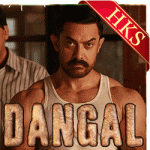 Dangal (Title Song) - MP3