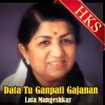 Data Tu Ganpati Gajanan - MP3