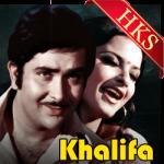 Dekh Tujhko Dil Ne Kaha(Part 1) - MP3