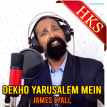Dekho Yarusalem Mein (Without Chorus) - MP3