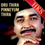 Devi Nin Roopam (Happy) - MP3
