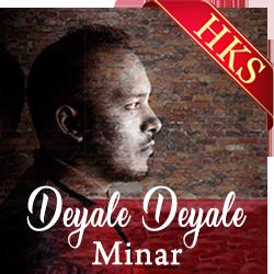Deyale Deyale - MP3