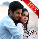 Dhadak (With Female Vocals) - MP3 + VIDEO