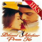 Dhai Akshar Prem Ke (With Female Vocals) - MP3