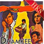 Chaand Kya Hai Roop Ka Darpan (With Female Vocals) - MP3