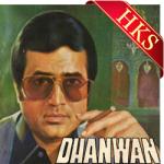 Idhar Aa Aa Aa Bhi Ja - MP3 + VIDEO