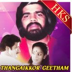 Dhinam Dhinam - MP3