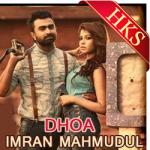 Dhoa - MP3