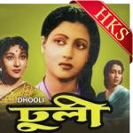 Prabhuji Jeewan Jyot Jagao - MP3