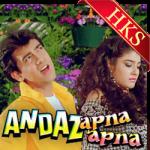 Dil Karta Hai - MP3