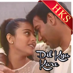Dil Kya Kare (Sad) (With Female Vocals) - MP3