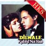Hum Pyar Karte Hain - MP3 + VIDEO