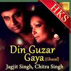 Din Guzar Gaya (Ghazal) - MP3